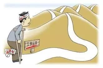 工伤认定应增加和重视实质判断标准