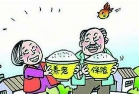 上海:退休职工补充医保下月启动